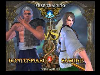 bon_sasuke