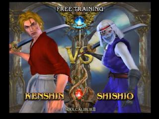kenshin_shishio01